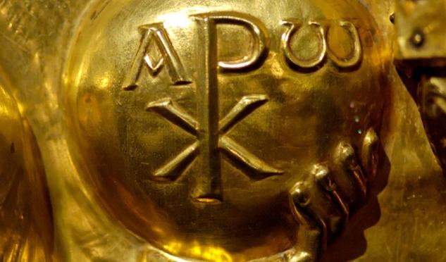 Le secret de Saint Vincent de Paul et Fulcanelli
