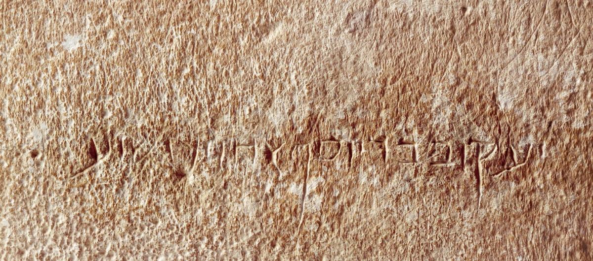 L'Eglise oubliée : Jacques le Juste, frère de Jésus