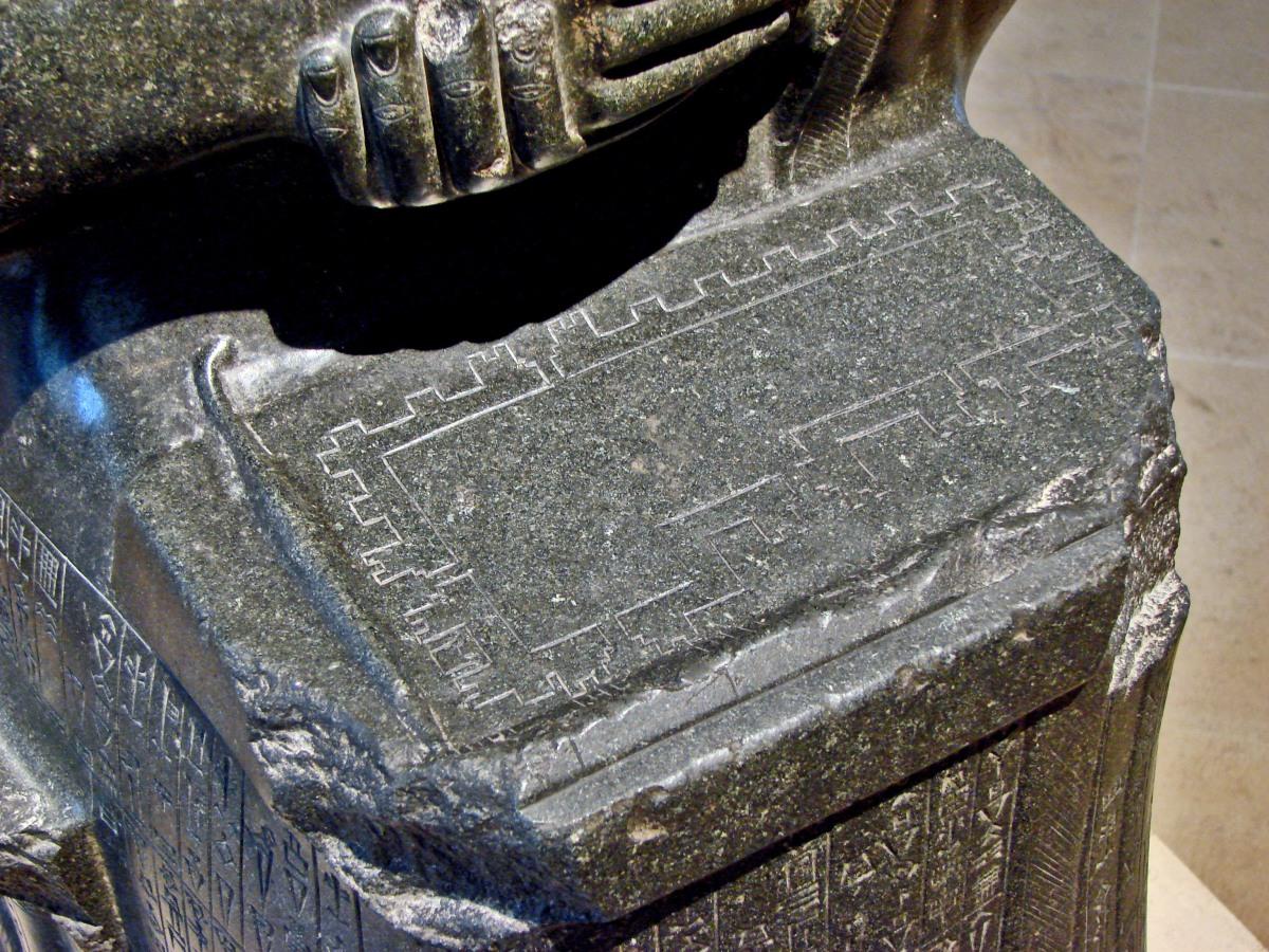 Tracé du Tableau de Loge en Franc-maçonnerie et ses origines