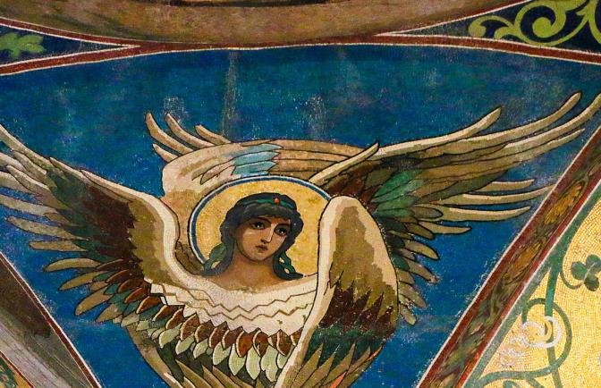 Gnose et mystique nuptiale : Pistis Sophia